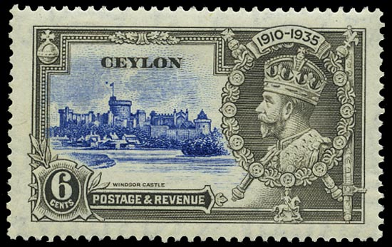 CEYLON 1935  SG379h Mint Silver Jubilee 6c variety Dot by flagstaff