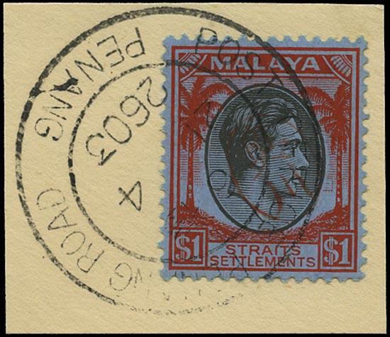 MALAYA JAP OCC 1942  SGJ66 Used Penang $1 Black & Red, Okugawa Seal