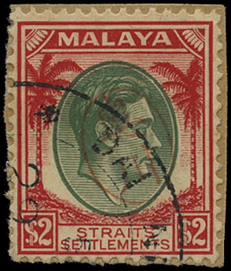 MALAYA JAP OCC 1942  SGJ67 Used Penang $2 Green & Scarlet, Okugawa Seal