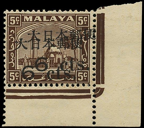 MALAYA JAP OCC 1942  SGJ293c Mint Selangor opt & Surcharge DOUBLE