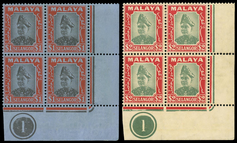 MALAYA - SELANGOR 1941  SG86/87 Mint $1, $2 Sultan Hisamud-din Alam Shah