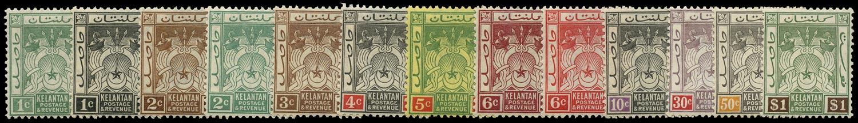 MALAYA - KELANTAN 1921  SG14/23 Mint Script watermark set of 13 to $1