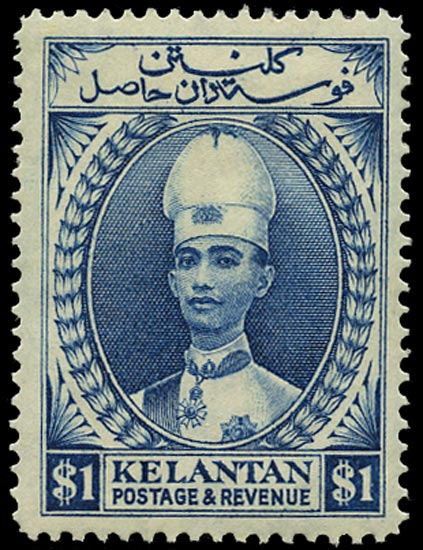 MALAYA - KELANTAN 1928  SG39a Mint Sultan Ismail $1 blue perf 14