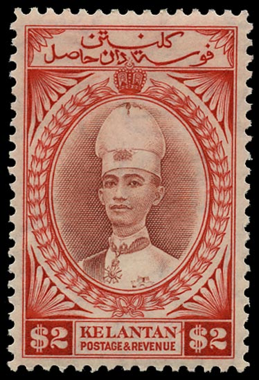 MALAYA - KELANTAN 1937  SG53 Mint Chef's Hat $2 red-brown and scarlet
