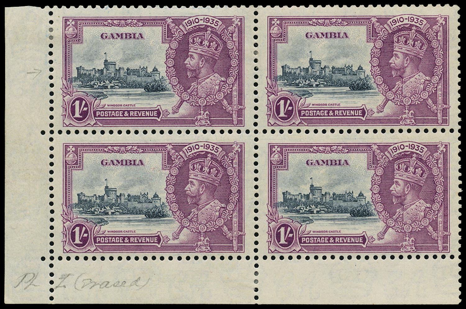 GAMBIA 1935  SG146 var Mint Silver Jubilee 1s variety Extra flagstaff partially erased