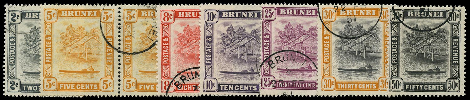 BRUNEI 1947  SG80a/89a Used perf 14½x13½ and perf 13 set of 7