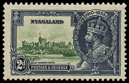 NYASALAND 1935  SG124m Mint Silver Jubilee 2d green and indigo variety Bird by turret