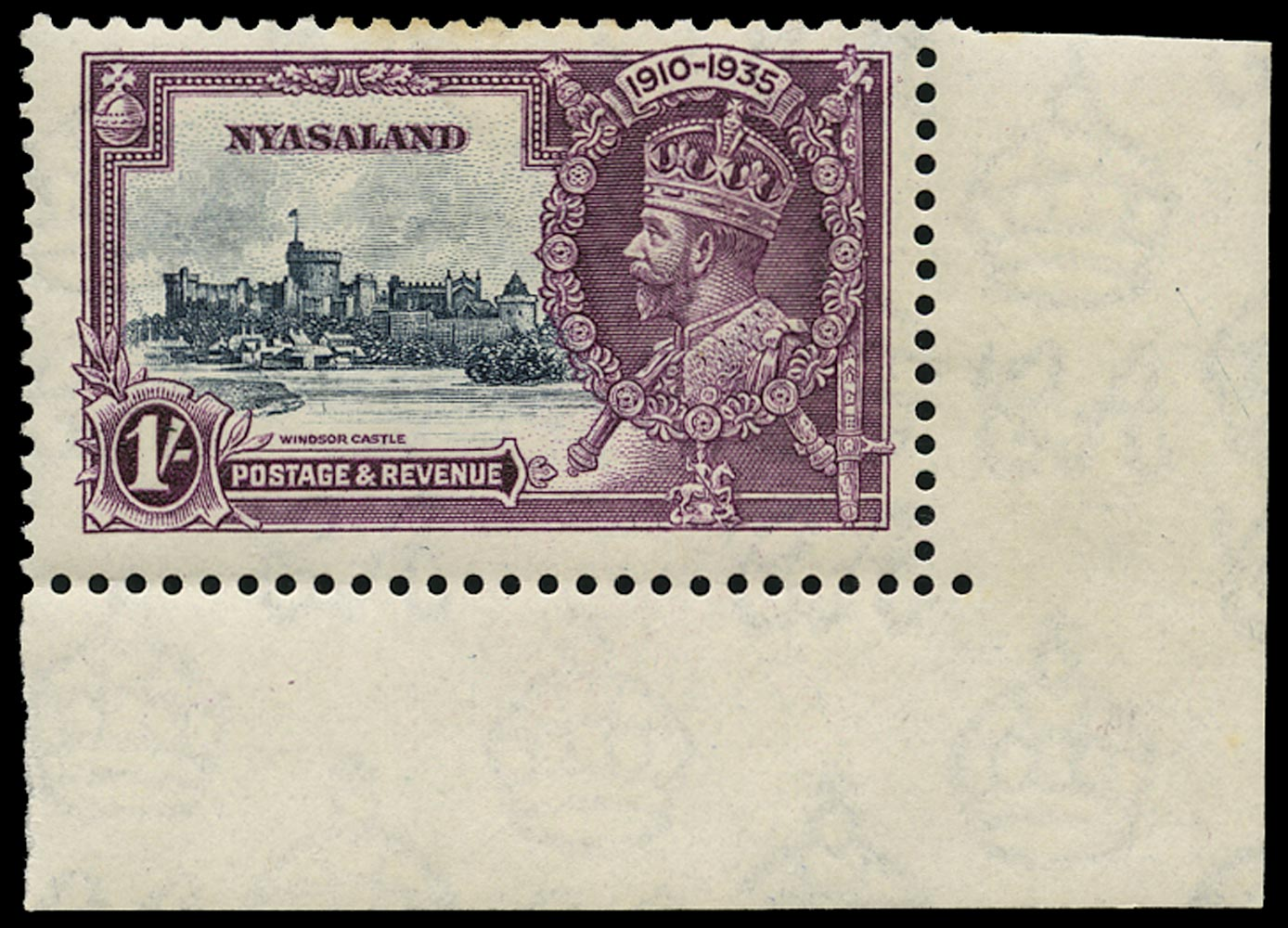 NYASALAND 1935  SG126k Mint Silver Jubilee 1s slate and purple variety Kite and vertical log