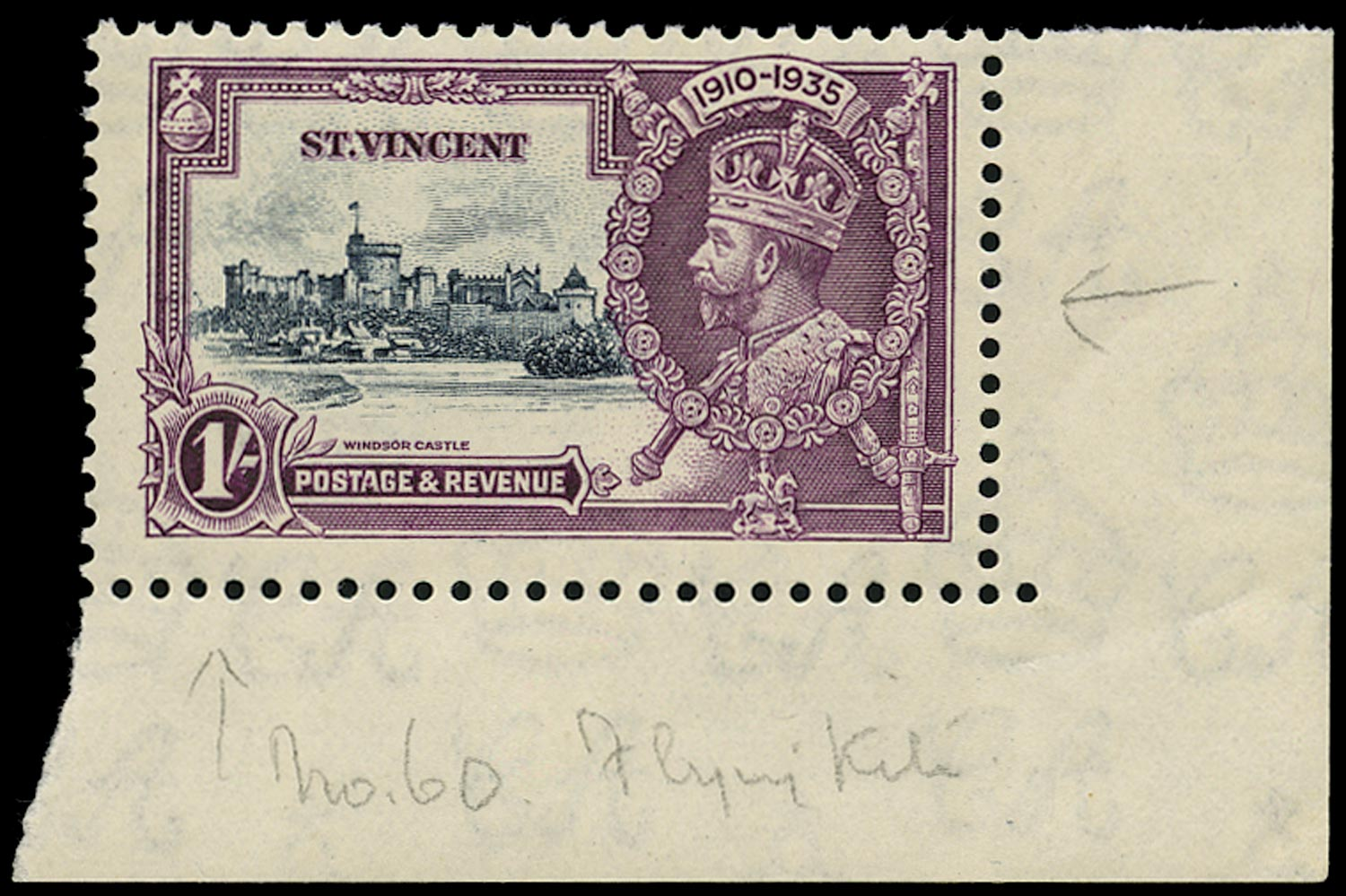 ST VINCENT 1935  SG145l Mint Silver Jubilee 1s slate and purple variety Kite and horizontal log