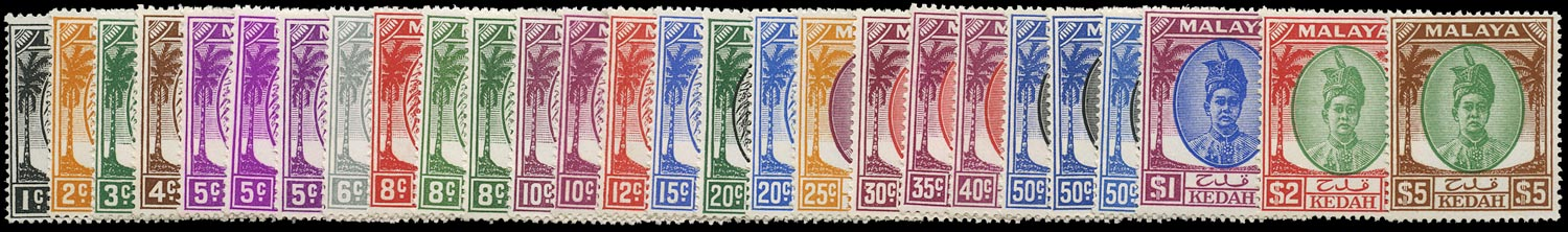 MALAYA - KEDAH 1950  SG76/90 Mint unmounted set of 21 plus shades