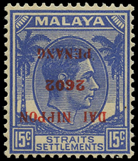 MALAYA JAP OCC 1942  SGJ84b Mint Penang Type 13 opt on Straits INVERTED