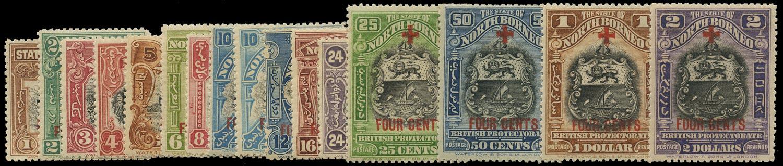 NORTH BORNEO 1918  SG235/50 Mint Red Cross short set to $2 + 4c