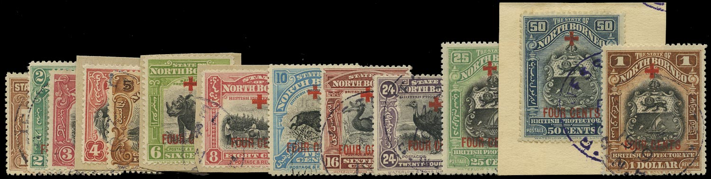 NORTH BORNEO 1918  SG235/49 btwn Used