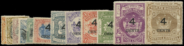 NORTH BORNEO 1899  SG112/24 Mint