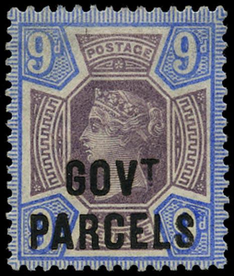 GB 1888  SGO67 Official