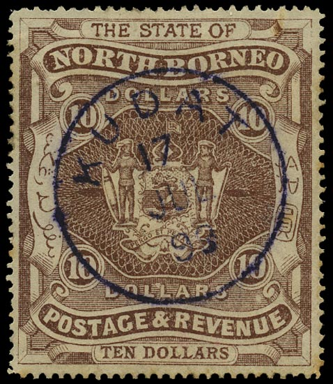 NORTH BORNEO 1894  SG86 Used $10 brown Coat of Arms used