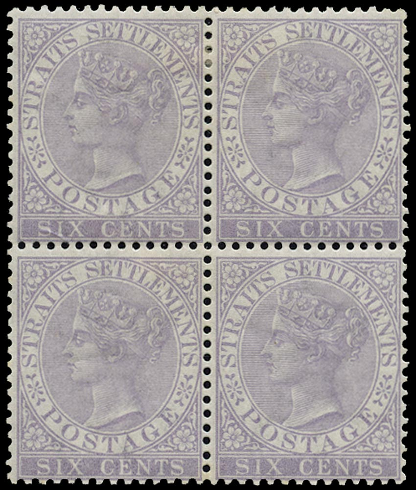 MALAYA - STRAITS 1867  SG13 Mint