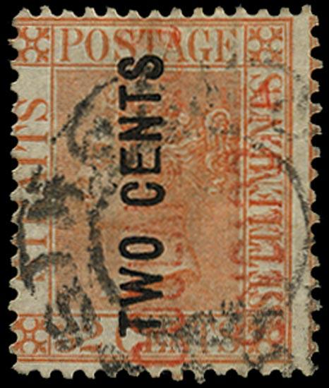 MALAYA - STRAITS 1883  SG60 Used