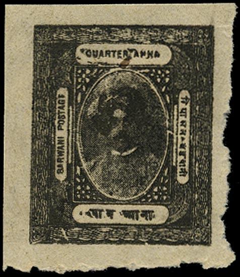 I.F.S. BARWANI 1923  SG17 Mint