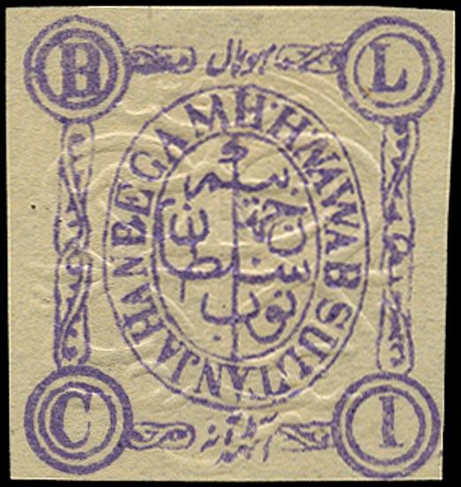 I.F.S. BHOPAL 1903  SG97 Mint