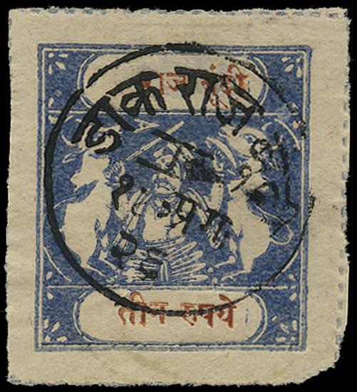 I.F.S. BUNDI 1917  SG47 Used