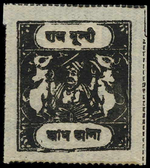 I.F.S. BUNDI 1935  SG64a Mint
