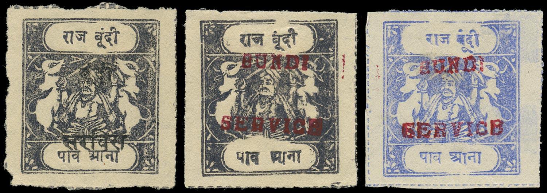 I.F.S. BUNDI 1915  SGO32A. aB, caB Official