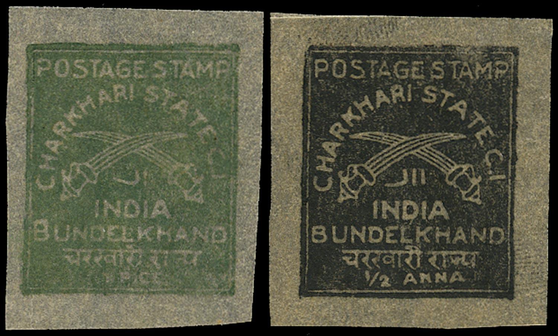 I.F.S. CHARKHARI 1930  SG32, 36 Mint