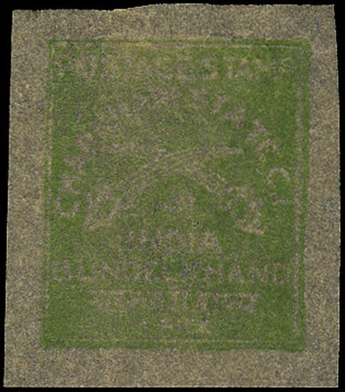 I.F.S. CHARKHARI 1930  SG32 Mint