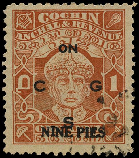 I.F.S. COCHIN 1943  SGO65 Official