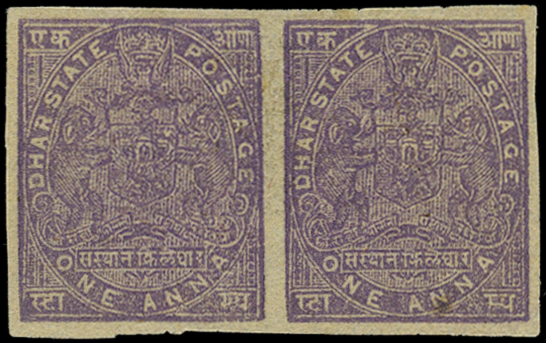 I.F.S. DHAR 1898  SG9b Mint