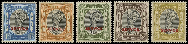 I.F.S. JAIPUR 1932  SGO18/22 Official
