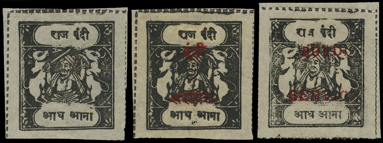 I.F.S. BUNDI 1914  SG27, O7aA/aB Mint