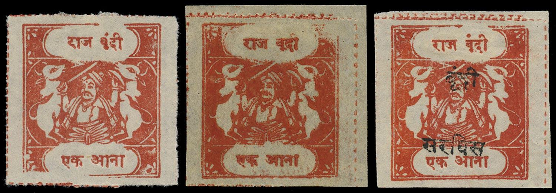I.F.S. BUNDI 1914  SG28b/var, O8cA Mint
