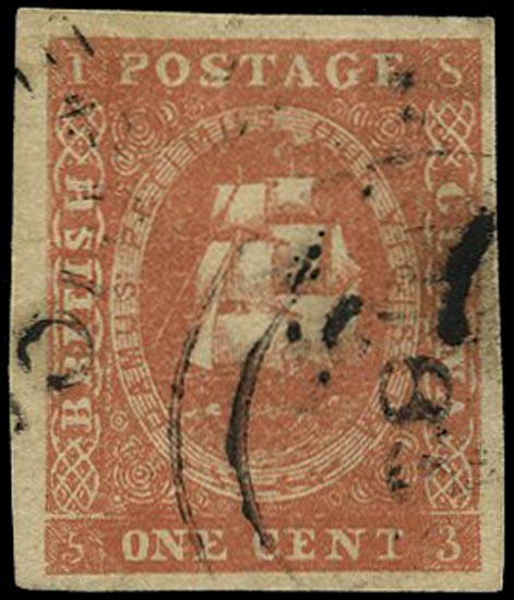 BRITISH GUIANA 1853  SG16 Used 1c dull red Ship fresh lithographic transfer type C