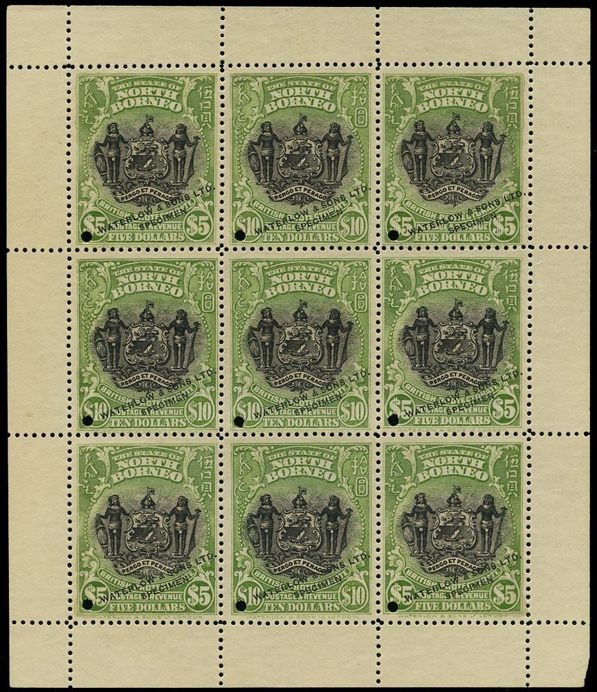 NORTH BORNEO 1911  SG182/3 Proof
