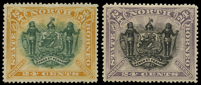 NORTH BORNEO 1894  SG79 Proof