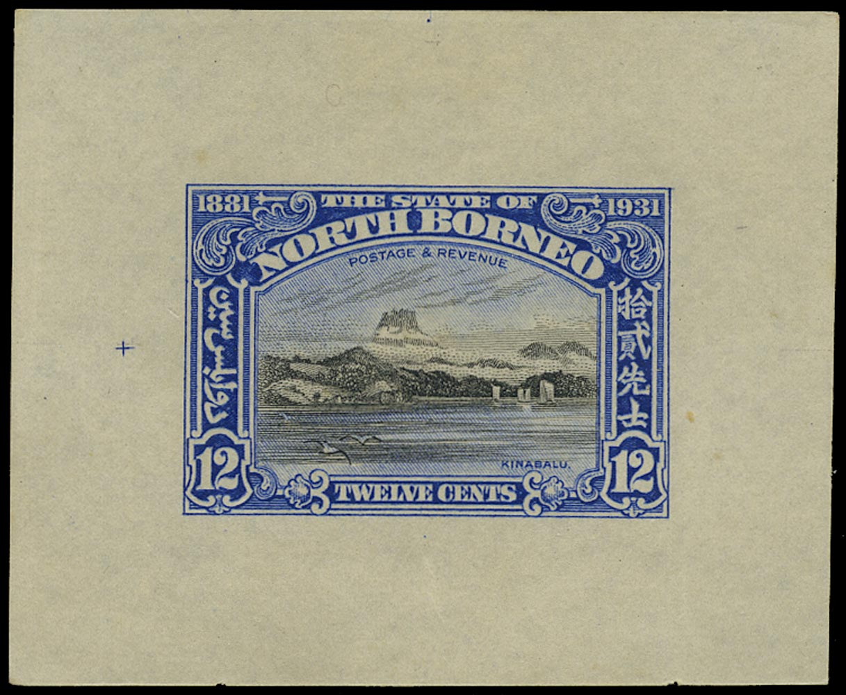 NORTH BORNEO 1931  SG298 Proof