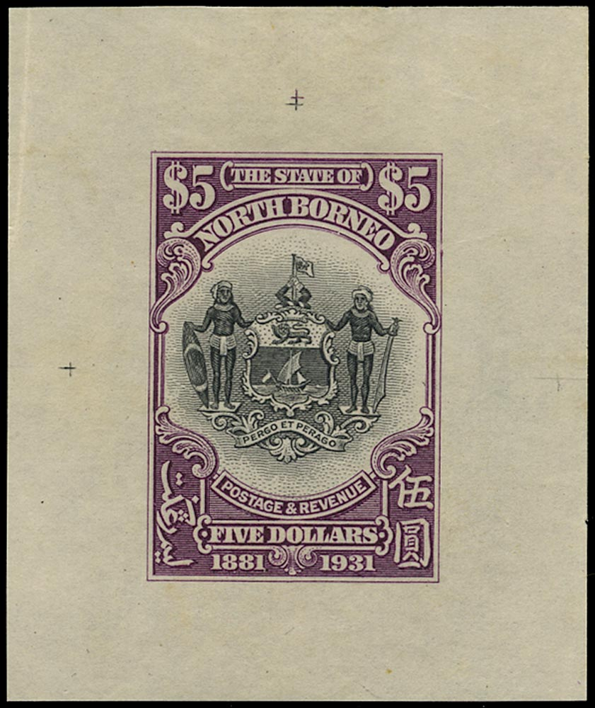 NORTH BORNEO 1931  SG302 Proof