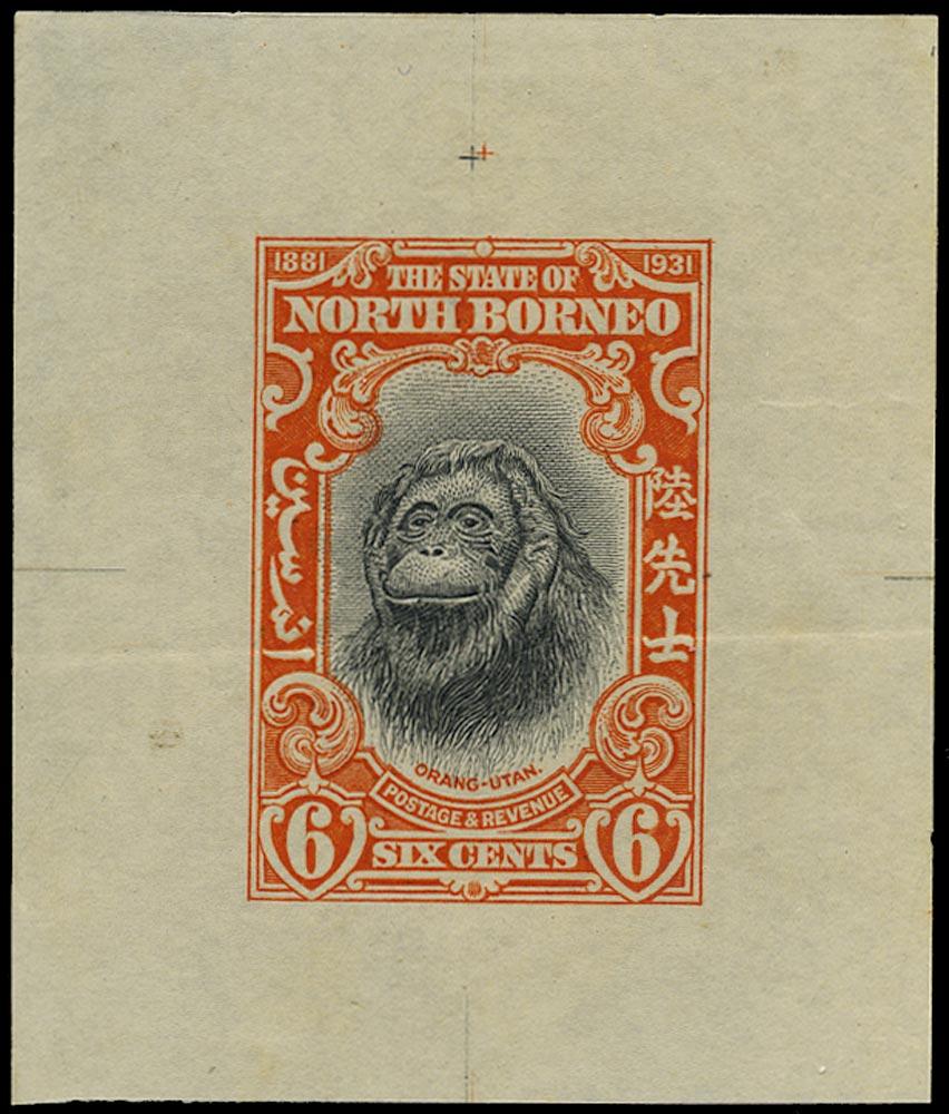 NORTH BORNEO 1931  SG296 Proof