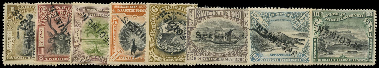 NORTH BORNEO 1897  SG92a, 94a, 97, 100a, 101a, 102b, 106c, 110b Specimen