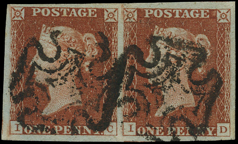 GB 1841  SG8 Pl.41 Used