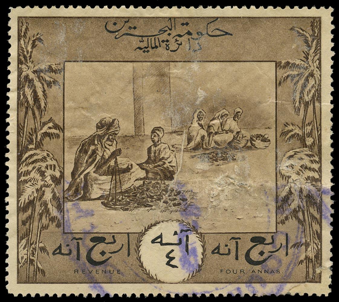 BAHRAIN 1924 Revenue Waterlow 4a brown