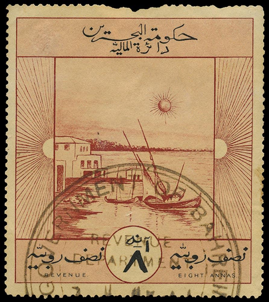 BAHRAIN 1924 Revenue Waterlow 8a Salmon red
