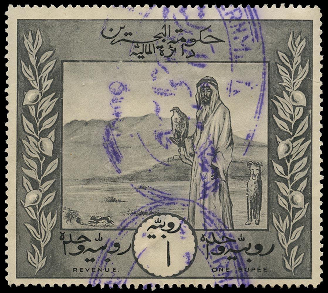 BAHRAIN 1924 Revenue Waterlow 1r black Used