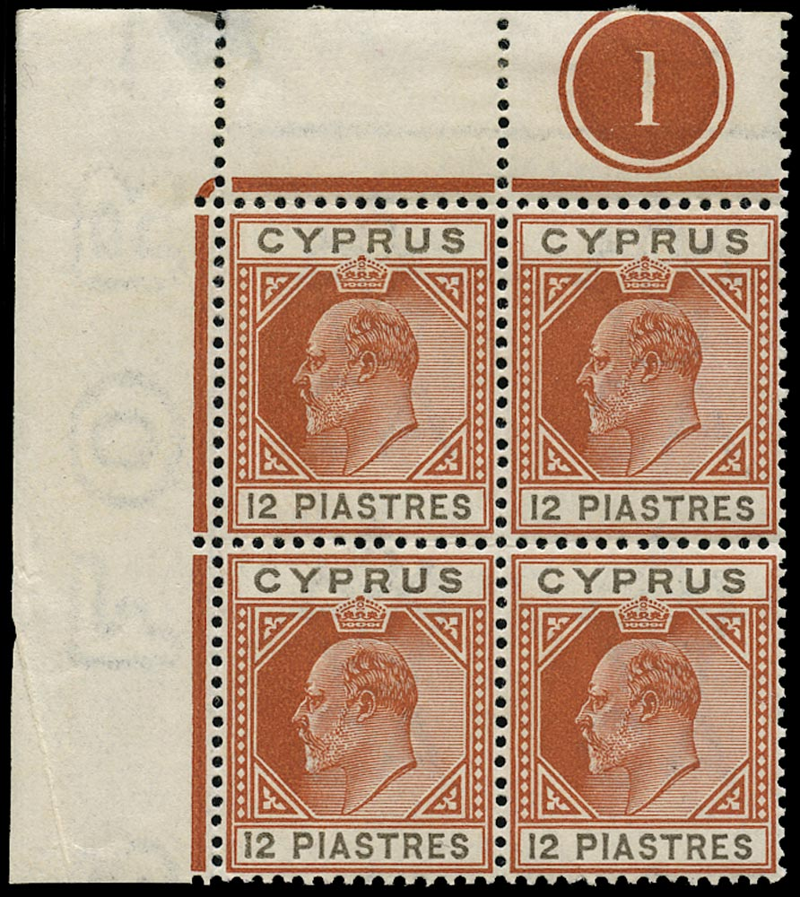 CYPRUS 1903  SG57 Mint KEVII 12p chestnut and black watermark CA plate block