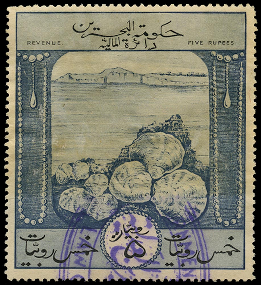 BAHRAIN 1924 Revenue Waterlow 5r blue-grey Used