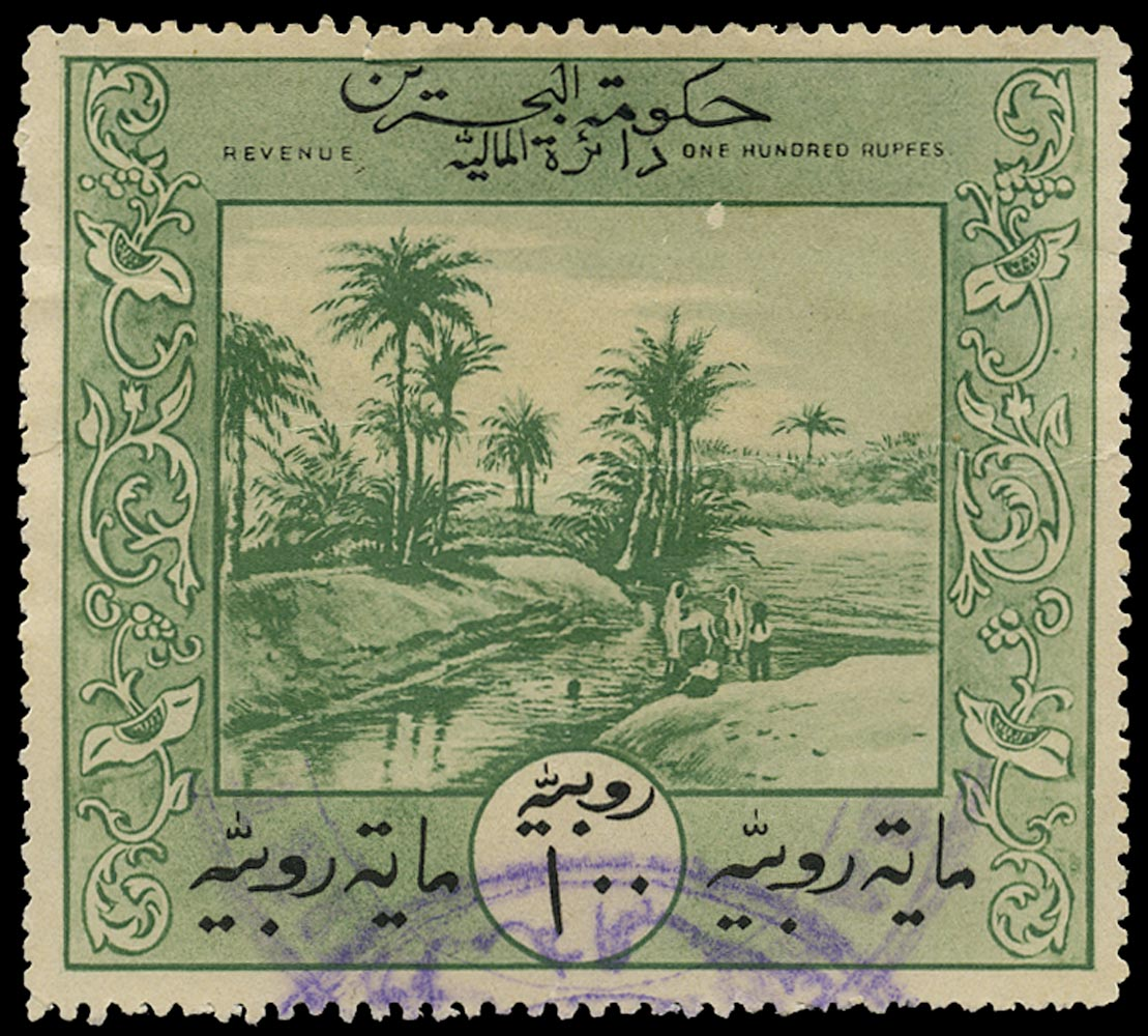 BAHRAIN 1924 Revenue Waterlow 100r green Used