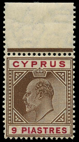 CYPRUS 1904  SG68 Mint unmounted 9pi brown and carmine watermark MCA