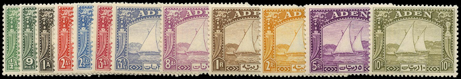 ADEN 1937  SG1/12 Mint unmounted Dhow set of 12 to 10s
